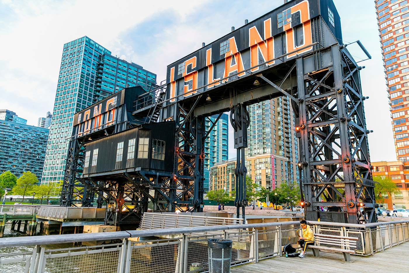 Long Island City Rentals near the Waterfront